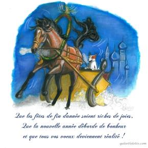 qalo-et-lolotte-carte-fetes-de-fin-dannee-aquarelle-by-audrey-s-2-3-5